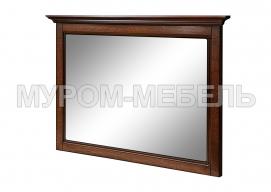 Здесь изображено Зеркало Версаль
