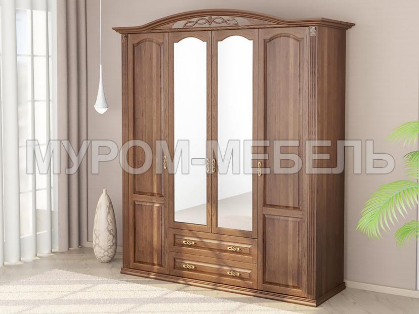 Здесь изображено Шкаф 4-х створчатый Камила