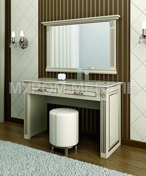 Здесь изображено Туалетный столик Амелия с зеркалом
