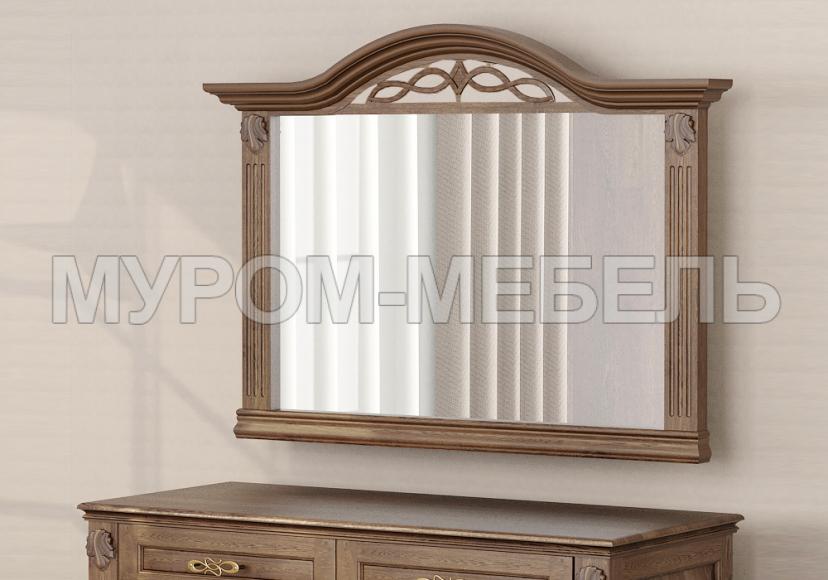 Здесь изображено Зеркало Камила