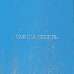 Голубой серебро