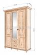 Здесь изображено Шкаф 3-х створчатый Мелиса