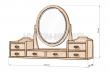Здесь изображено Надстройка для дамского столика Валео