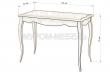 Здесь изображено Кухонный стол Прованс