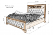 Здесь изображено Кровать Лира с мягкой вставкой и ковкой
