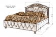 Здесь изображено Кровать Амелия Soft