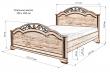 Здесь изображено Кровать Амелия LUX