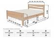 Здесь изображено Кровать Карина-1