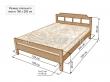 Здесь изображено Кровать дачная №1
