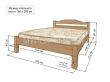 Здесь изображено Кровать Дачник