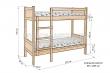Здесь изображено Кровать двухъярусная Классика 3