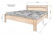 Здесь изображено Кровать Луара