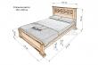 Здесь изображено Кровать Пальмира