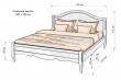 Здесь изображено Кровать Прованс Hard