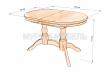 Здесь изображено Кухонный стол Мемфис