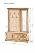 Здесь изображено Тумба с вешалкой и зеркалом Флоренция