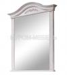 Здесь изображено Зеркало Валео