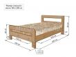 Здесь изображено Кровать Дачная №3