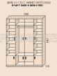 Здесь изображено Шкаф четырехстворчатый с нижней антресолью с зеркалом из серии